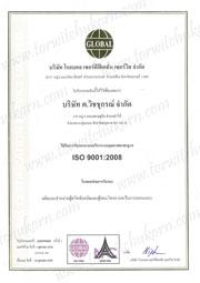 ISO 9001:2008 Thai
